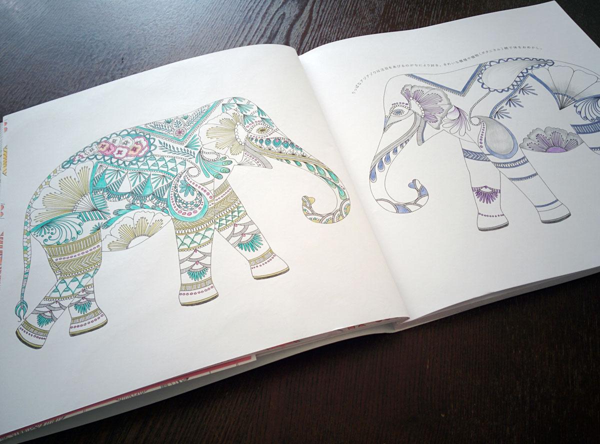 動物たちのぬり絵ブック 象