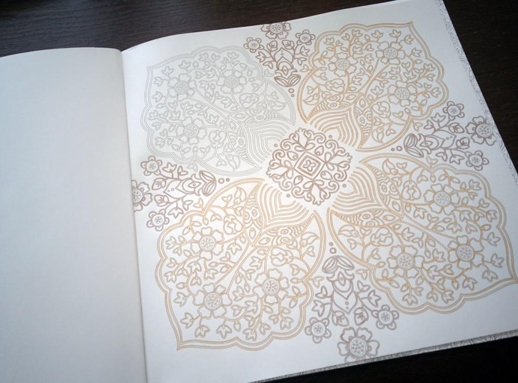 『イスラム文様とモザイクのぬり絵ブック』
