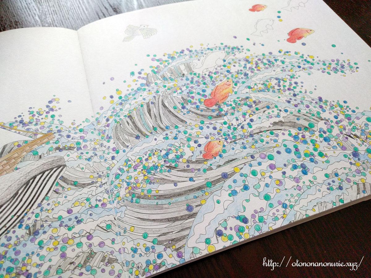 『奇跡の鳥の旅 ぬり絵BOOK』鯨